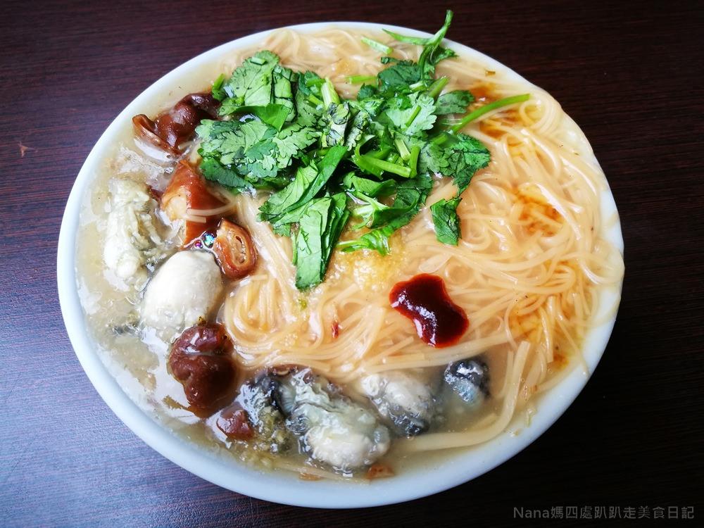 萬華陳記腸蚵麵線1