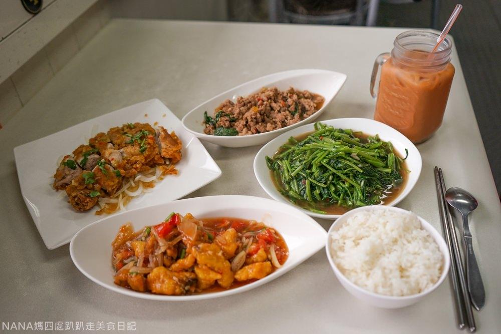 海綸泰式料理小吃