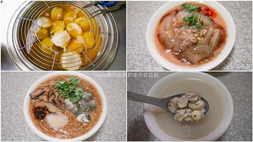 大鼎大腸蚵仔麵線/彰化肉圓