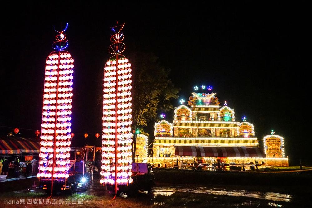 橫山義民祭