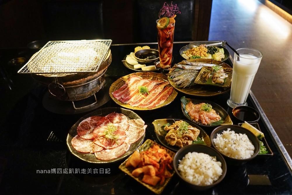 吽Home燒肉 竹北光明店
