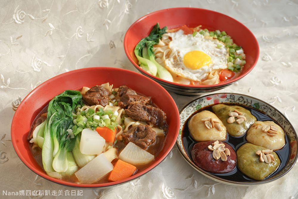 張記麻糬紅豆湯