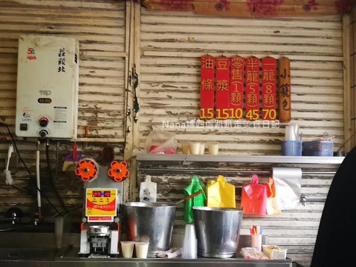 竹東圓環小籠包菜單