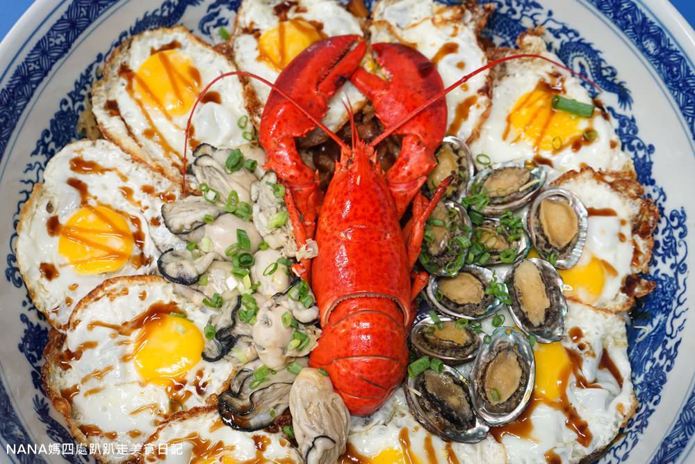 豪門饗宴霸王滷肉飯