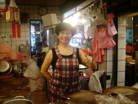 滿珍香雞鴨行:竹東中央市場--滿珍香雞鴨行(補完OK篇)