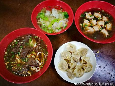 竹東黃記麵食館