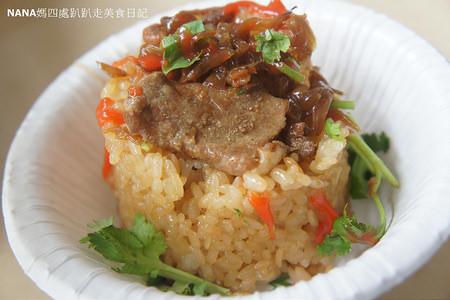 葉蘭香(葉媽媽) 糯米飯